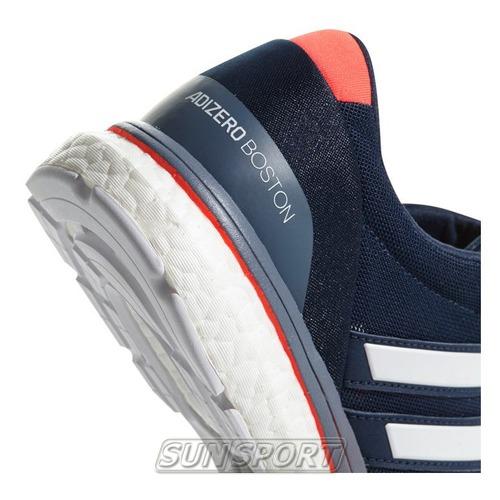 Кроссовки беговые Adidas M Adizero Boston мужские (фото, вид 2)