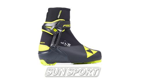 Ботинки лыжные Fischer RCS Skate 19/20 (фото, вид 1)