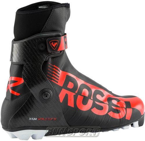 Ботинки лыжные Rossignol X-IUM W.C. Skate 2020 (фото, вид 1)