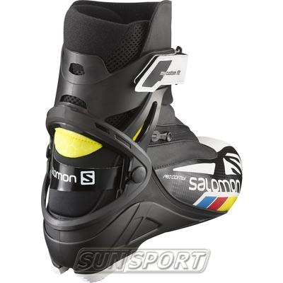 Ботинки лыжн. Salomon Pro Combi Pilot р.4-13 (фото, вид 1)