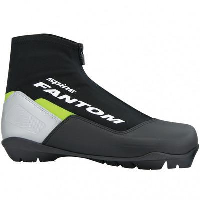 Ботинки лыжные Spine Fantom SNS Pilot (синт.)