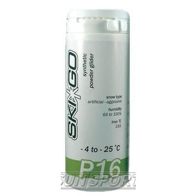 Порошок SkiGo P16 углеводород (-4-25) green 60г