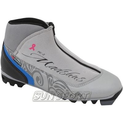 Ботинки лыжные Madshus RC2 W