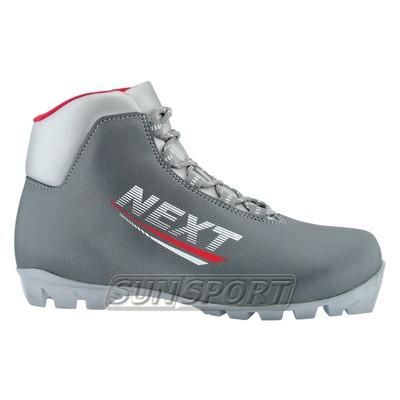 Ботинки лыжные Spine Next NNN (синт)