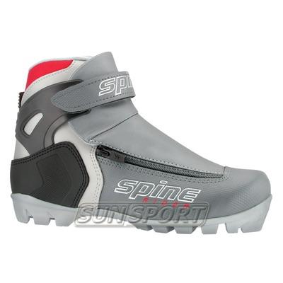 Ботинки лыжные Spine Rider NNN