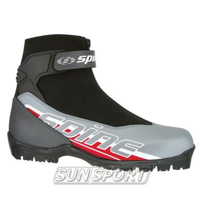 Ботинки лыжные Spine X-Rider SNS (синт)