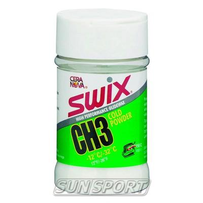 Порошок Swix CH (-12-32) 30г