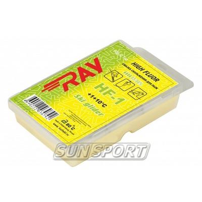 Парафин Ray HF1 (+10+1) 60г