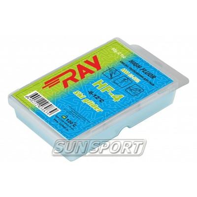 Парафин Ray HF4 (-6-12) 60г