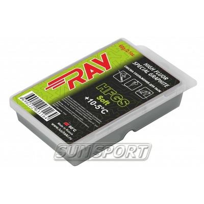 Парафин Ray HFGS soft (+10-5) 60г