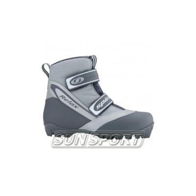 Ботинки лыжные Spine Relax NNN