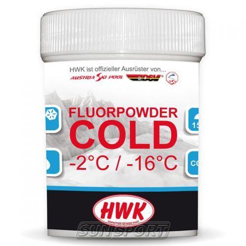 Порошок HWK Cold (-2-16) 30г