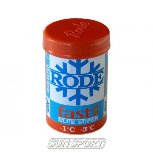 Мазь RODE HF FastFluor (-1-3) blue super 45г