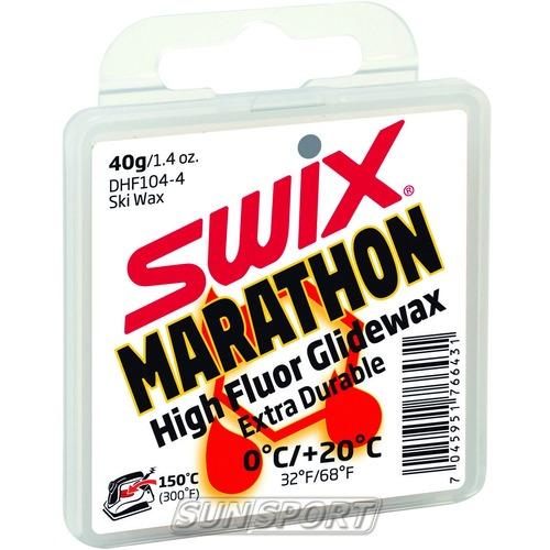 Парафин Swix Marathon (0+20) White 40г