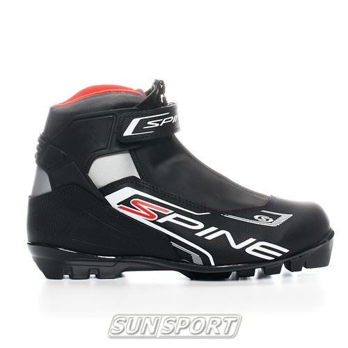 Ботинки лыжные Spine X-Rider SNS