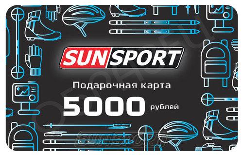 Подарочная Карта 2021 SunSport 5000 руб