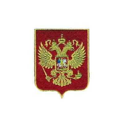 Нашивка Герб России на термооснове