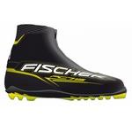Ботинки лыжные Fischer RC7 Classic 12/13