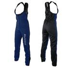 Штаны разминочные на лямках SunSport WS темн-синие