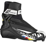 Ботинки лыжные Salomon Pro Combi Pilot 11/12
