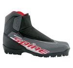 Ботинки лыжн. Spine Advance SNS (синт.) р.37-47