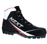 Ботинки лыжные Spine Next SNS (синт.)