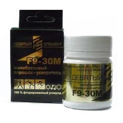Порошок-ускоритель 9-й элемент F9-30M