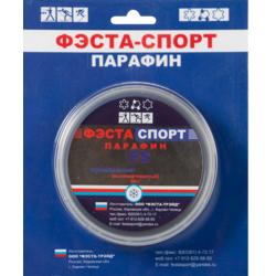 Парафин ФЭСТА фтор -5-20 90г