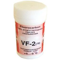 Порошок Луч VF 2(+5-5)
