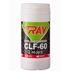 Порошок RAY CLF-60 (-10-30) 30гр