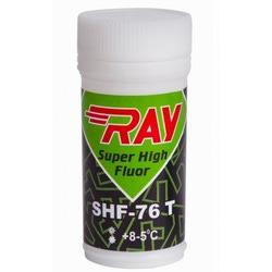 Порошок RAY SHF-76 (+8-5) 20гр