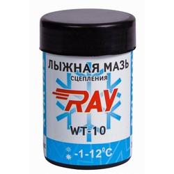 Мазь RAY синт.WT-10 (-1-12)