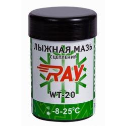 Мазь RAY синт.WT-20 (-8-25)