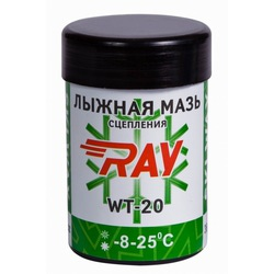 Мазь RAY WT (-8-25) 35г