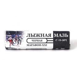 Мазь Марафон XXI (-15-30) черная 40г