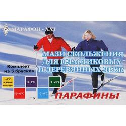 Парафин Марафон XXI набор 5*40г