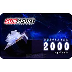 ПОДАРОЧНАЯ КАРТА 2000