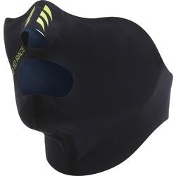 Маска лыжная Craft Face Mapped Protector чёрный