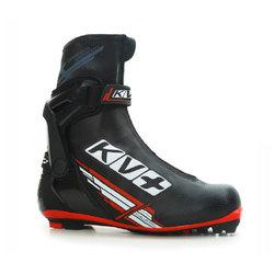Ботинки лыжные KV+ Advanced Skate