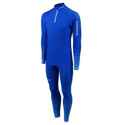 Комбинезон лыжный Noname XC Rasing Suit мужской синий