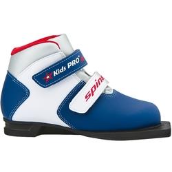 Ботинки лыжные Spine Kids Pro 75мм (синт)
