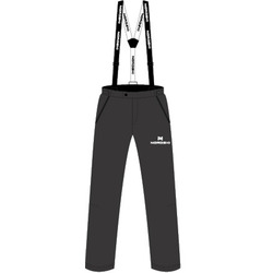 Утепленные штаны на лямках NordSki W Premium женские серый