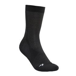 Носки лыжные Craft Warm чёрный