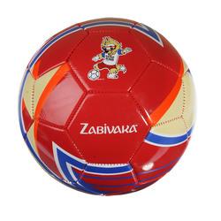 Мяч ф/б Molniya 2мм Fifa-2018