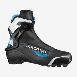 Ботинки лыжные Salomon RS Skate Pilot