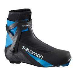 Ботинки лыжные Salomon S/Race Carbon Skate Prolink 20/21
