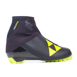 Ботинки лыжные Fischer Speedmax Junior Classic 19/20