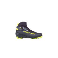 Ботинки лыжные Fischer RC3 Classic 19/20