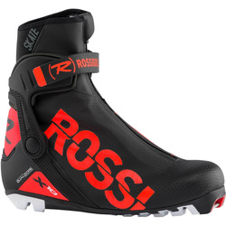 Ботинки лыжные Rossignol X-10 Skate 2020