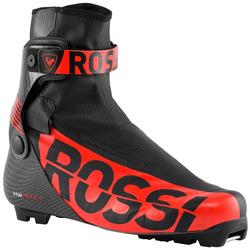 Ботинки лыжные Rossignol X-IUM Carbon Premium Skate 2020